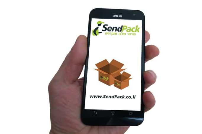 סמארטפון עם אפליקצית משלוחים